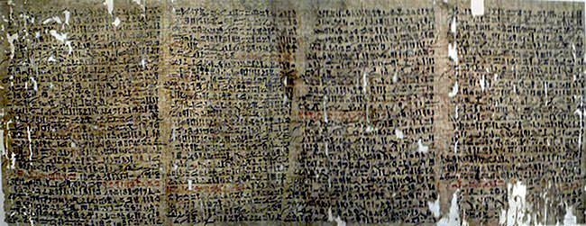 Папирус Весткар на выставке в Берлинском музее Фараон Хуфу