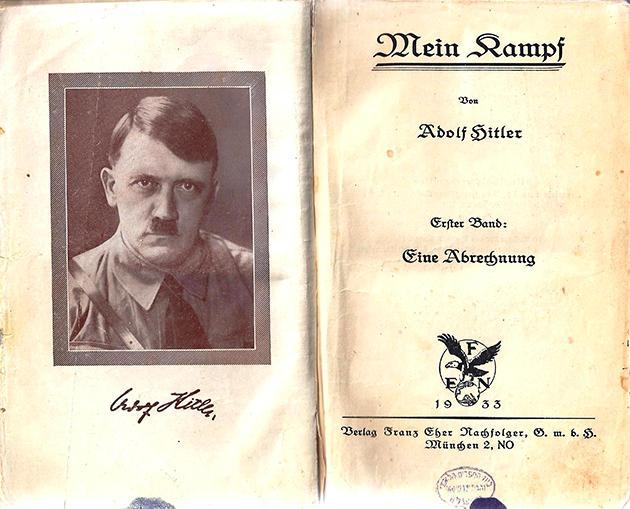 «Майн Кампф» Адольфа Гитлера.