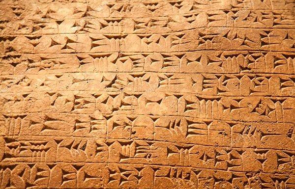 клинописный сценарий 10 главных достижений Месопотамской цивилизации.