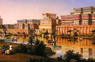 Месопотамская цивилизация. 10 главных достижений.