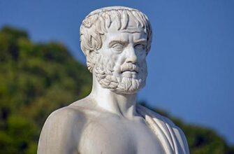 Аристотель. Биография, факты, материалы и цитаты