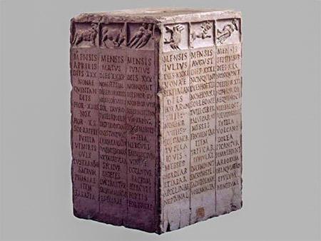 Юлианский календарь древнеримская цивилизация