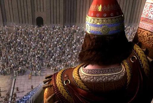 Навуходоносор I Вавилония