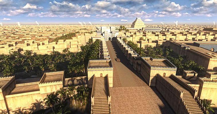 Древний Вавилон Вавилония