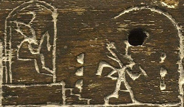 Фрагмент рельефа, описывающий Фестиваль Сет