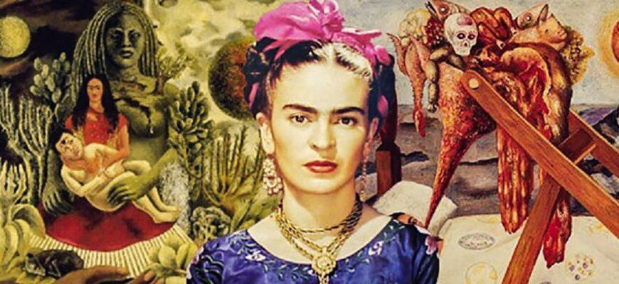 Фрида Кало 8 интересных фатов, которые могут вас удивить
