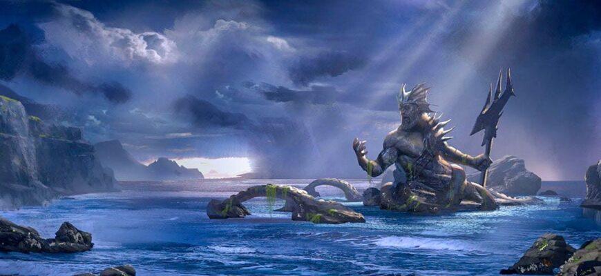 Греческий бог Посейдон и 10 интересных фактов