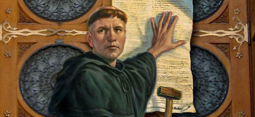 Мартин Лютер. Достижения и вклады.