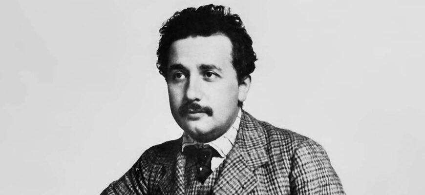 альберт эйнштейн 10 интересных фактов