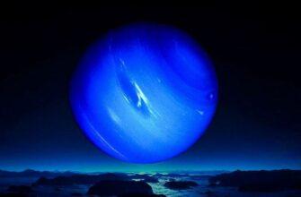 Нептун 10 интересных фактов