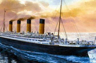 Титаник 10 интересных фактов