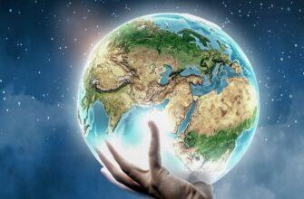земля 10 интересных фактов