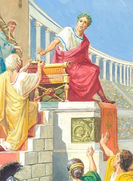 Юлий цезарь во время празднования Луперкалии