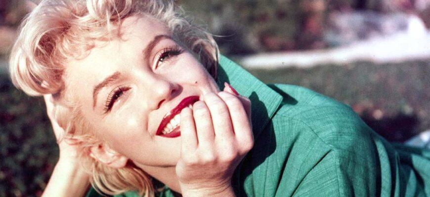 Мэрилин Монро | 10 фактов из биографии