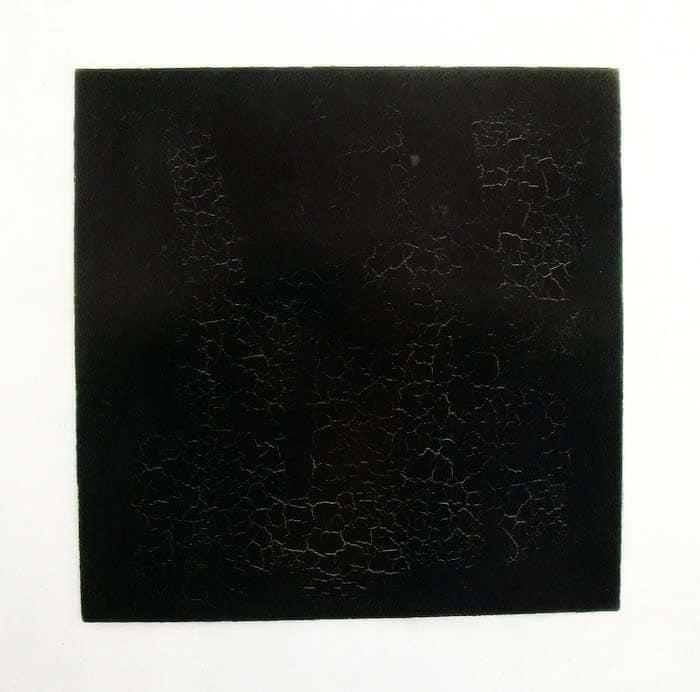 Черный квадрат (1915) - Казимир Малевич абстракционизм