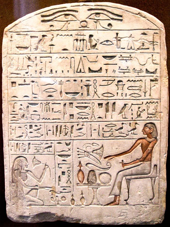 Иероглифы на египетском погребальном камне Розеттский камень