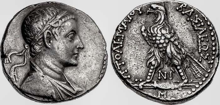 Монета с изображением Птолемея V Богоявления