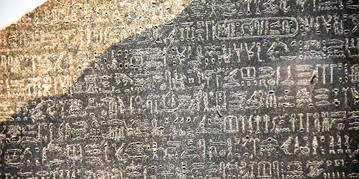 Розеттский камень иероглифы