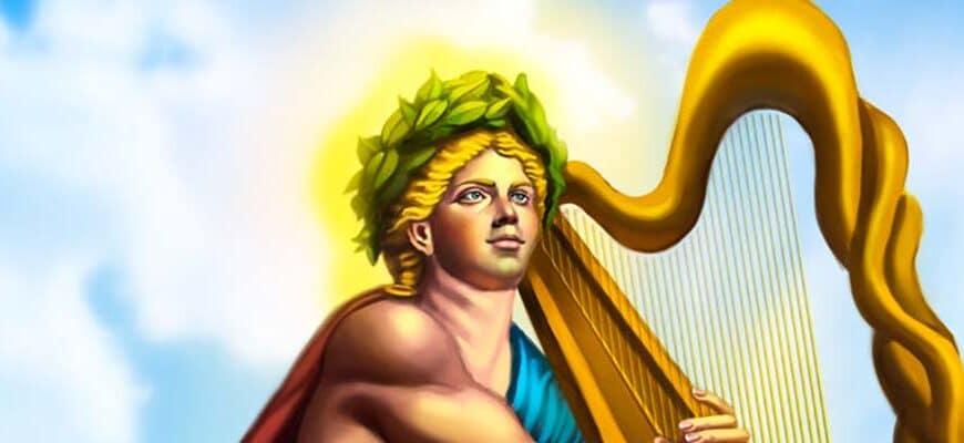 Аполлон 10 интересных фактов о греческом боге