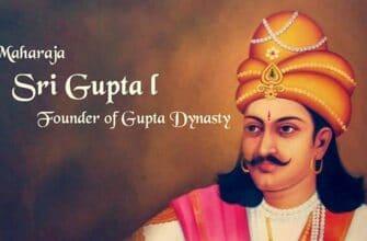 Империя Гупта | 10 главных достижений