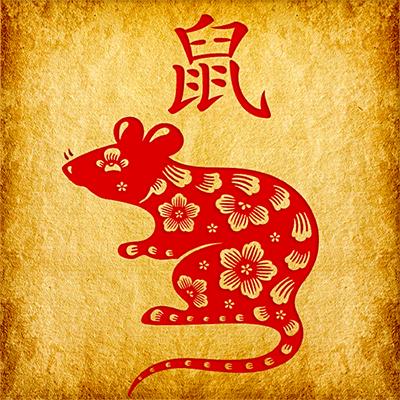 Крыса, Китайский зодиак