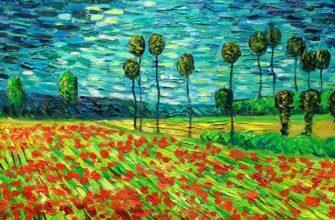 пейзаж 10 самых известных картин