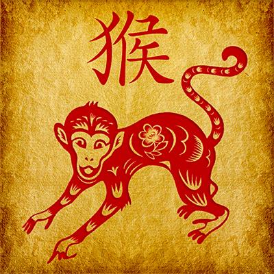 Обезьяна, Китайский зодиак