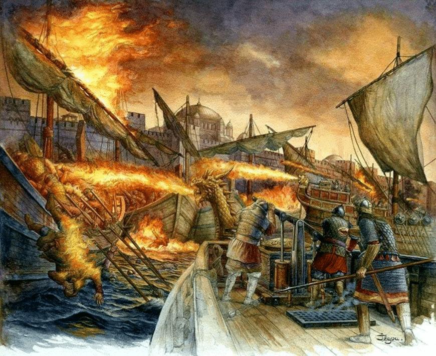 Греческий огонь древние греки