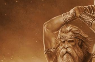 Греческий бог Гефест 10 самых известных мифов